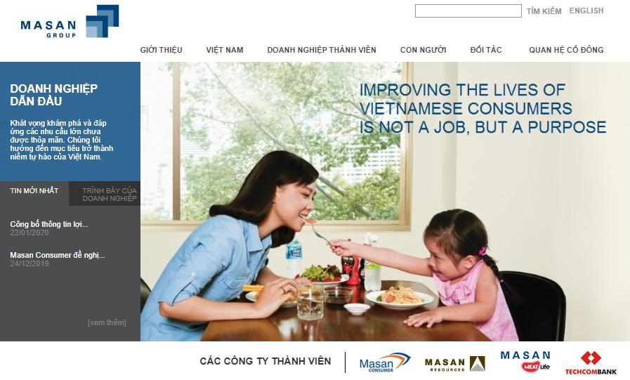 【MSN】マサングループはベトナム最大規模の巨大コングロマリッド企業【おすすめ10選銘柄分析】