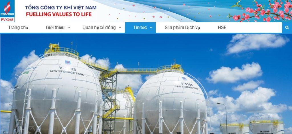 【GAS】ペトロベトナムガスはベトナム最大のガスエネルギー企業【おすすめ10選銘柄分析】