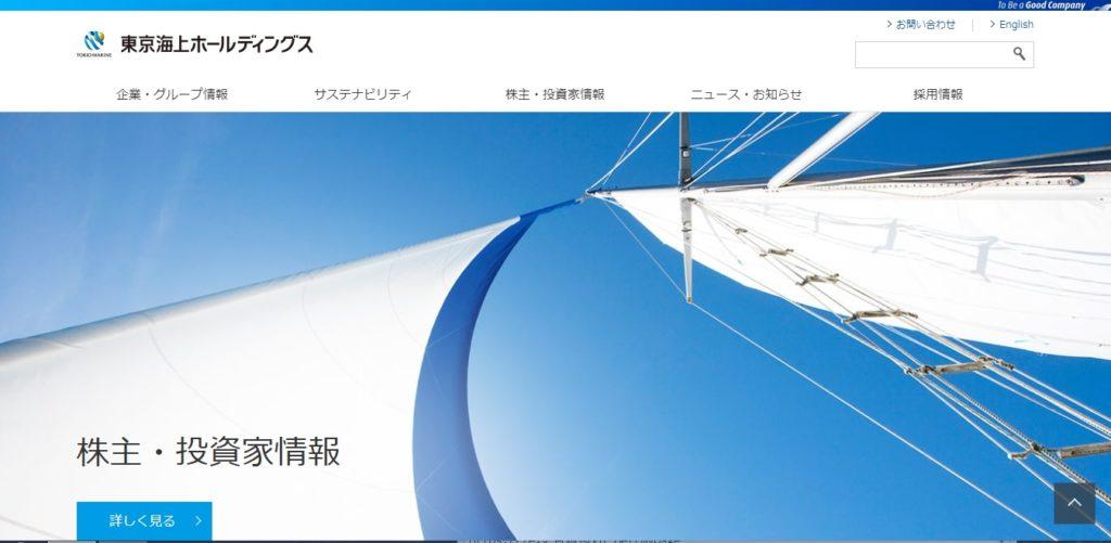 東京海上HDは日本最大の損害保険グループ